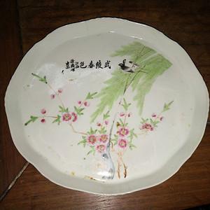 民国粉彩花鸟海棠盘