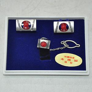 日本冲绳特产本珊瑚胸针袖扣套装