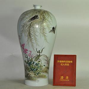 景德镇丁成明作品 草虫瓷瓶