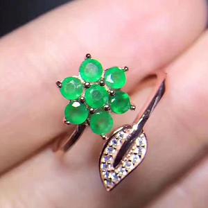 联盟 天然哥伦比亚祖母绿宝石戒指 活口