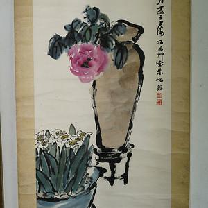 日本回流的上海画家朱屺瞻作品