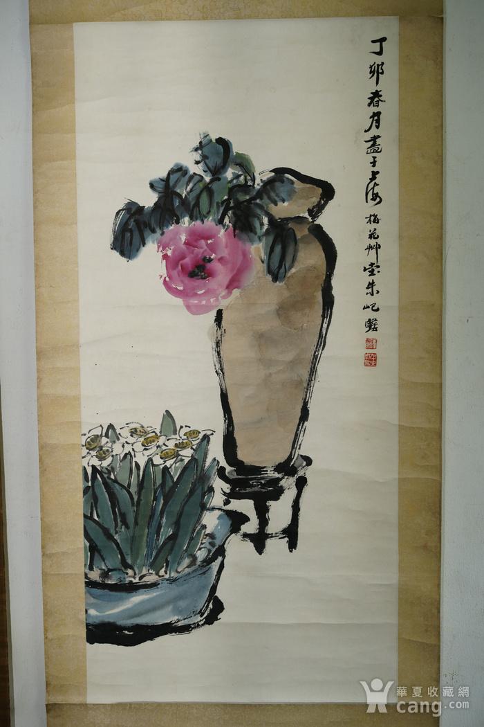 日本回流的上海画家朱屺瞻作品图1