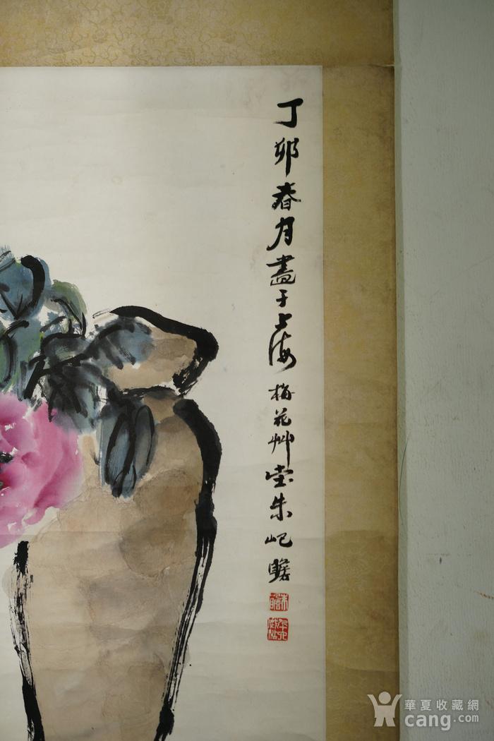 日本回流的上海画家朱屺瞻作品图3