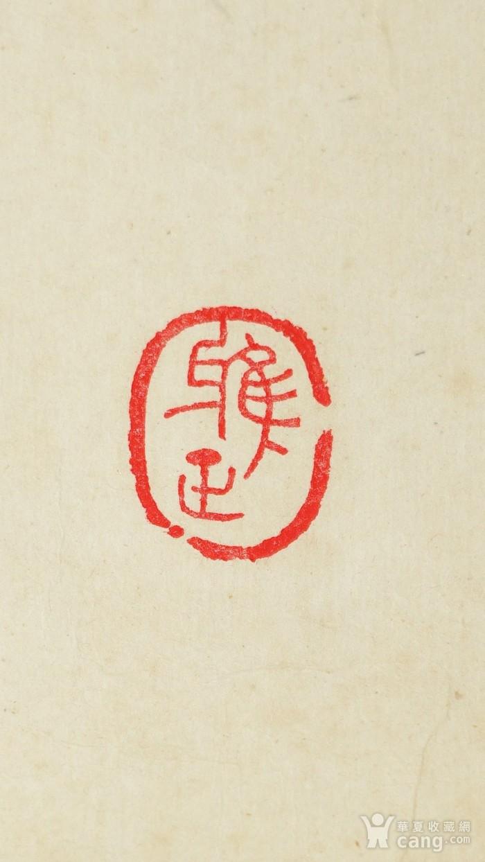 回流杭州名家山外山青山老书法图4