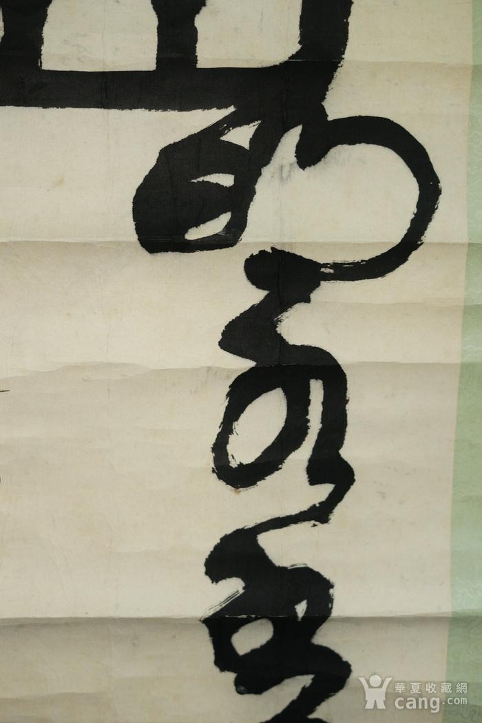回流杭州名家山外山青山老书法图6
