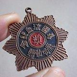 老的军功荣誉奖