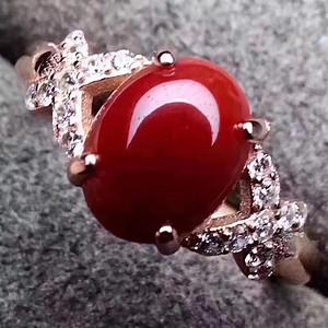 珠宝 纯天然牛血珊瑚戒指