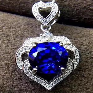 珠宝 天然斯里兰卡蓝宝石吊坠