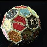 联盟 收藏级清 刺绣绣球