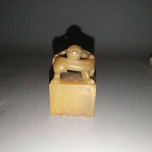 雕刻精美芙蓉石印章 雕螭龙