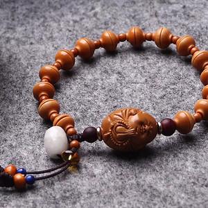 联盟珠宝 橄榄核DIY碗珠 手链