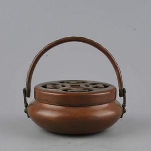 家藏珍宝纯铜镂空提梁式熏香炉