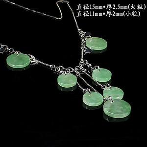 冰种满绿翡翠项链