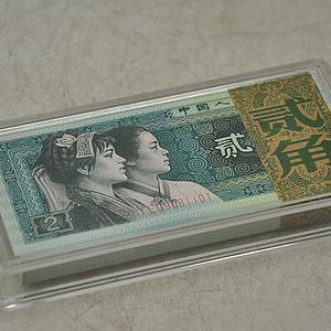 人民币贰角劵100张