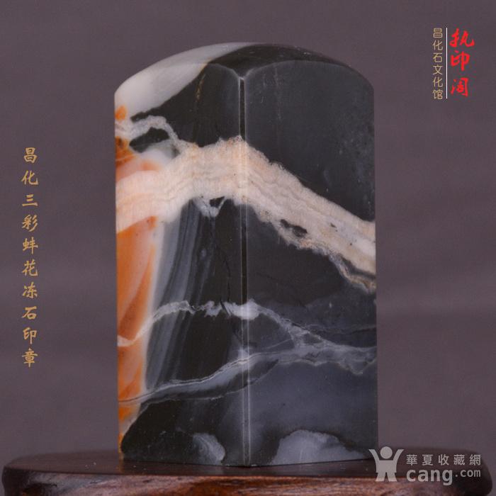 昌化三彩蚌花冻石印章图2