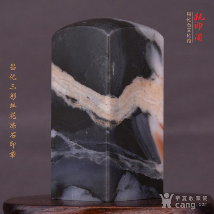 昌化三彩蚌花冻石印章图4