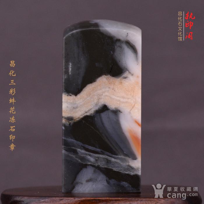 昌化三彩蚌花冻石印章图7