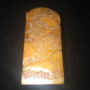 寿山石四方印章