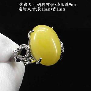 天然蜜蜡戒指 银镶嵌3379