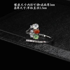 冰种多彩翡翠戒指 银镶嵌2898