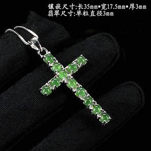 冰种阳绿翡翠吊坠 银镶嵌2890
