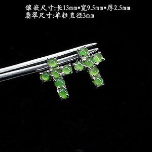 冰种阳绿翡翠耳饰 银镶嵌4451