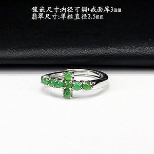 冰种阳绿翡翠戒指 银镶嵌2908