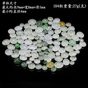 冰种翡翠蛋面104粒