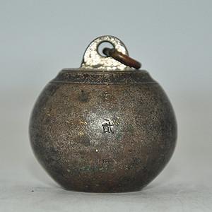 100年以上老铜秤砣 貮贯