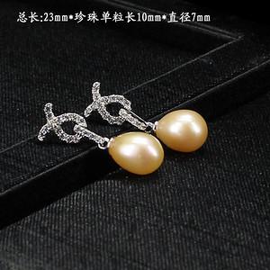 天然珍珠耳饰 银镶嵌2910