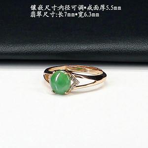 满绿翡翠戒指 银镶嵌2906