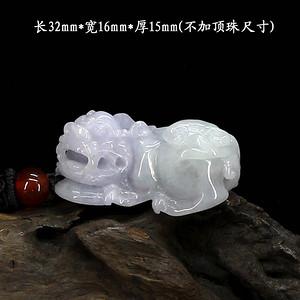 紫罗兰招财貔貅翡翠挂件2879