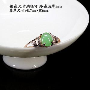 苹果绿翡翠戒指 银镶嵌4557