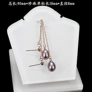 天然珍珠耳饰 银镶嵌2911