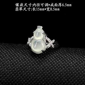冰种荧光翡翠戒指 银镶嵌3394