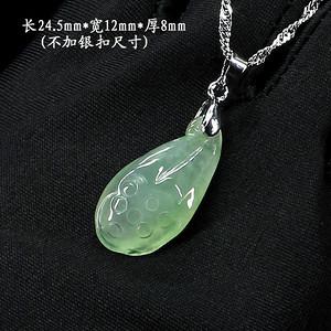 冰种荧光满绿翡翠招财进宝挂件4536