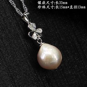 天然巴洛克珍珠吊坠 银镶嵌6342
