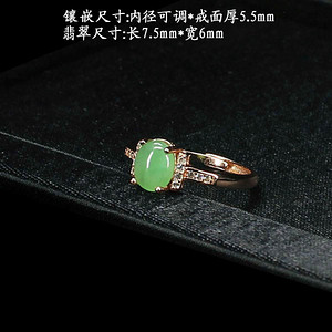 苹果绿翡翠戒指 银镶嵌4446