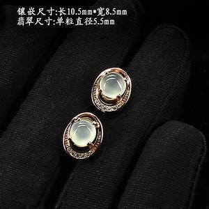 冰种荧光翡翠耳饰 银镶嵌4561