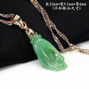 满绿翡翠掌上明珠挂件4538