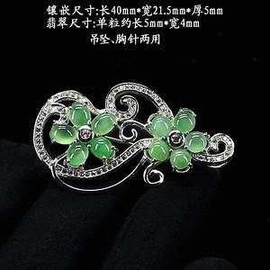 冰种满绿荧光翡翠胸针挂件两用4558