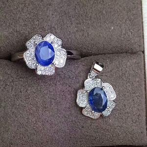 天然斯里兰卡蓝宝石套装  21号