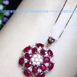66  925纯银镶嵌天然红宝石项链戒指套装