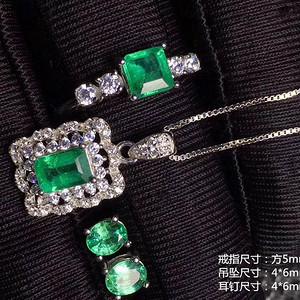 83  925纯银镶嵌天然哥伦比亚祖母绿宝石吊坠 戒指 耳钉套装