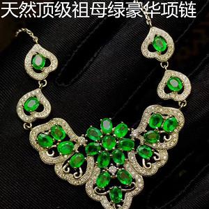 86  豪华款祖母绿锁骨链925纯银镶嵌 奢华版