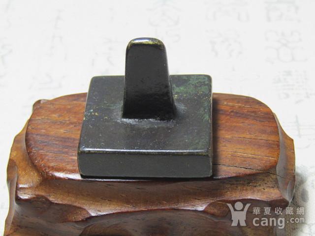 老铜 打造 方铜印 包浆厚重图7