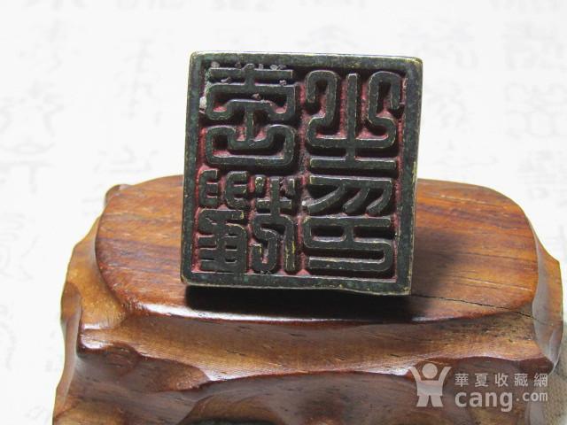 老铜 打造 方铜印 包浆厚重图8