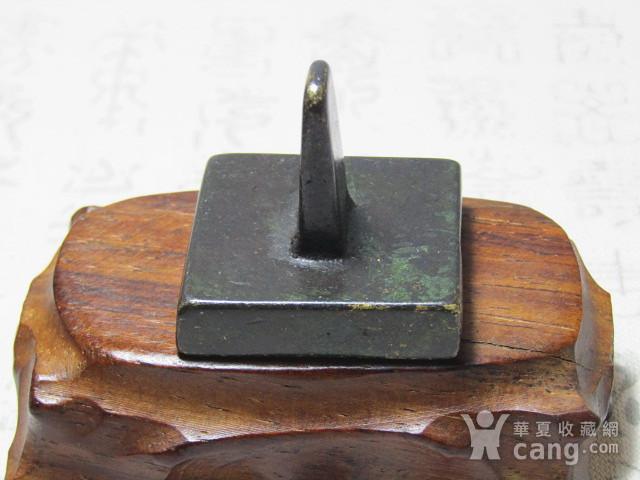老铜 打造 方铜印 包浆厚重图9