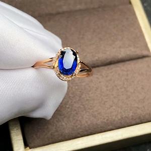 131 18克黄金镶嵌天然钻石镶斯里兰卡蓝宝石戒指