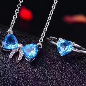 128 瑞士蓝托帕石心形套装